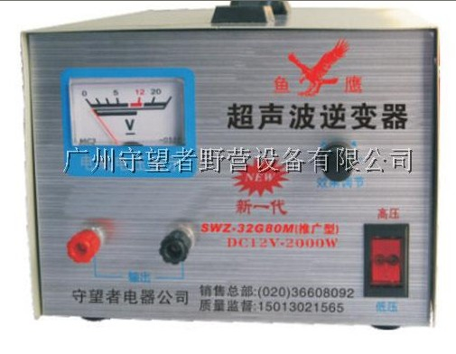 目前最好的捕鱼器超声波捕鱼器电路图无鳞鱼捕鱼器
