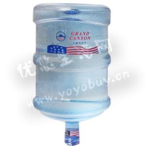 大峡谷桶装水饮水机图片