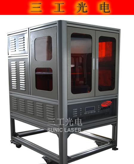 紫外激光打标机纽扣激光打标机