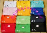 订做广告衫-12色广告衫-广告衫图片