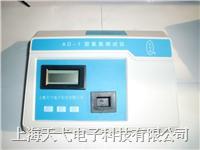 台式氨氮测试仪 台式氨氮分析仪 台式氨氮检测仪 台式氨氮测定仪