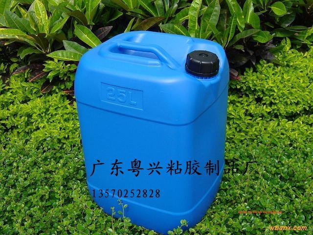 供应粘胶产品水性粘胶复合粘胶包装印刷粘胶