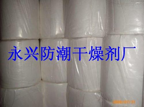 深圳吸油棉厂