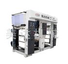 供应美达机械供应多色印刷机