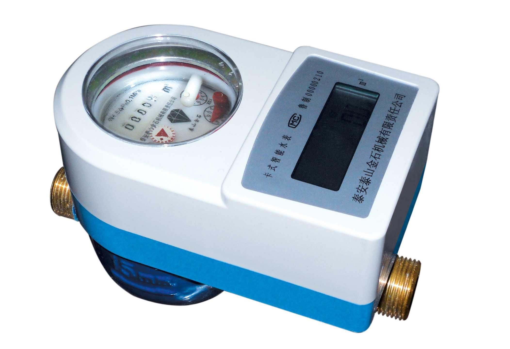 智能水表图片 智能水表样板图 IC卡射频卡预付费智能水表 ...