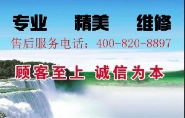 燃气灶图片 燃气灶样板图 樱花燃气灶维修上海樱花售后服...