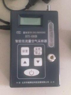 供应大气采样器,空气采样器,粉尘采样器,北京大气采样器,采样器图片