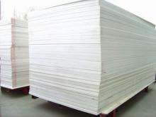 供应25MM/30MM/pvc结皮发泡板生产厂