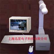 供应 X射线检测仪器