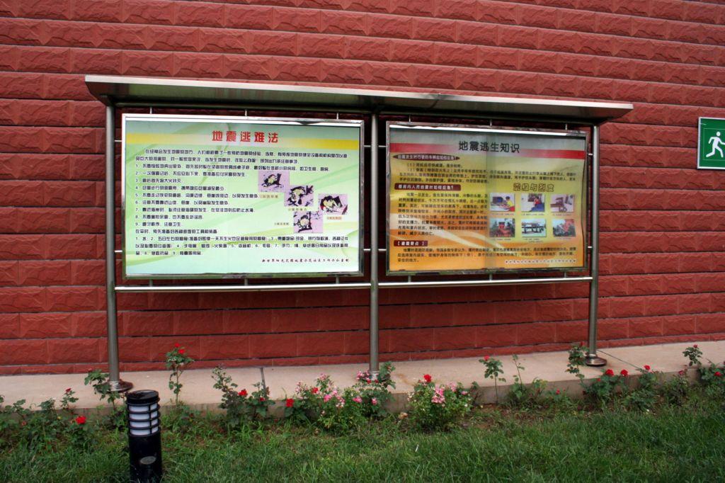 供应不锈钢公告栏 单位信息栏 通知栏 报刊栏 玻璃橱窗