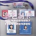供应深圳人像卡制作一张起做2天交货防