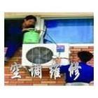 上海松江区澳柯玛空调维修图片/上海松江区澳柯玛空调维修样板图