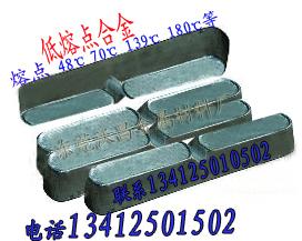 镁锌合金大光面中光面小光面锌镉合金