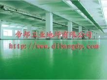 供应地坪漆,环氧地坪漆,惠州工业地坪,环氧树脂自流平地坪