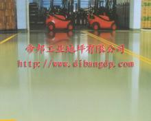 供应环氧树脂系列地坪,工业地坪漆,环氧树脂玻纤自流平地坪
