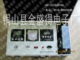 供应环保检测仪器