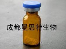 供应8姜酚