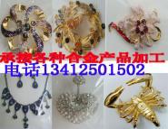 锌合金压铸产品图片