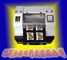 供应印花设备平板喷墨彩印机械喷墨