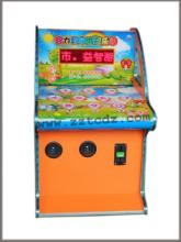 供应智力游戏机智力数字游戏机智力数字游戏乐园