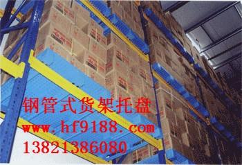 供应九角塑料托盘,天津塑料托盘www.hf9188.com批发