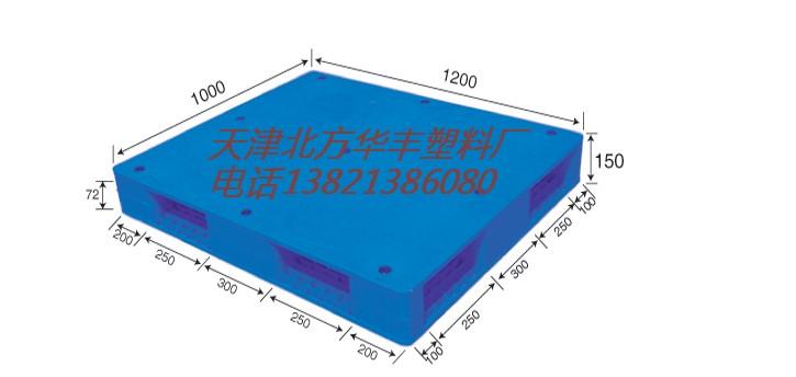 供应天津优质塑料托盘