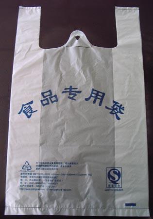供应塑料袋生产商精美塑料袋