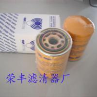 供应黎明液压滤芯加工,黎明液压滤芯厂家,荣丰滤业