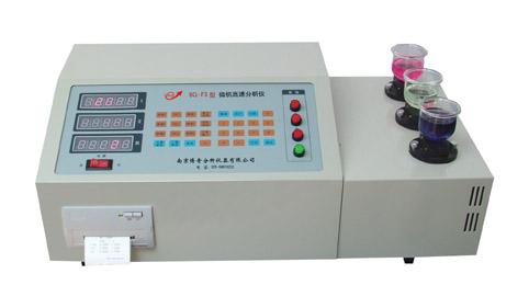 铅锌矿分析仪器