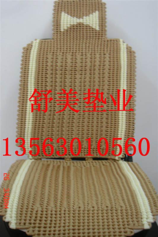 优质实用的是手工编织汽车坐垫   手工编织汽车坐垫/价格/高清图片