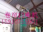 供应北京市上地维修卷帘门电机更换卷帘门电机卷闸门电机