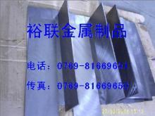供应SKH-9车刀SKH-9高速钢
