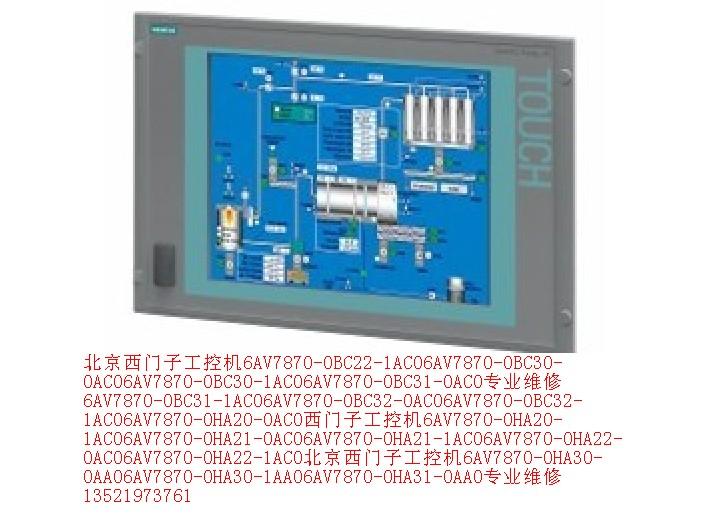 变频器图片 变频器样板图 6SE6430变频器专业维修 北京变...