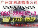 广州到昆明货运专线昆明物流专线图片