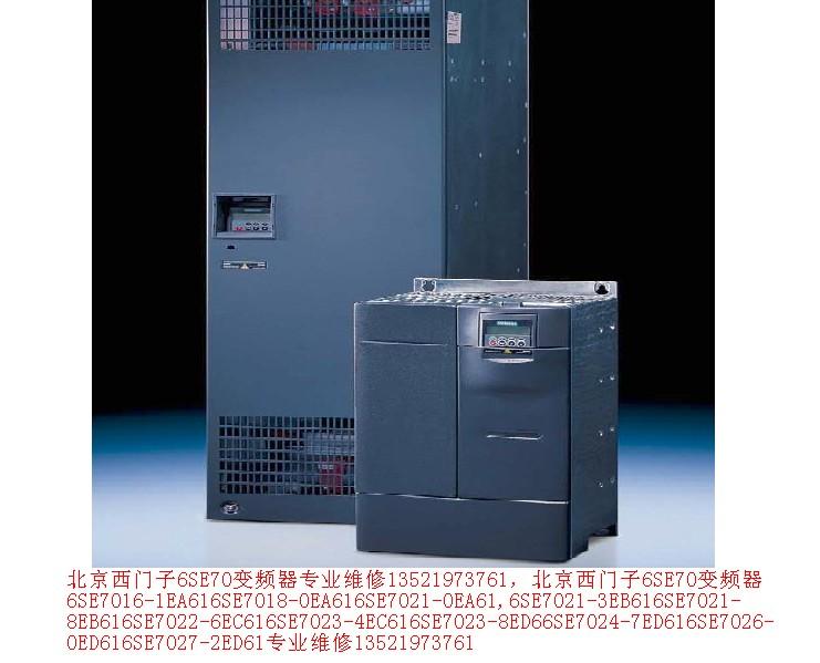 6se70变频器维修图片