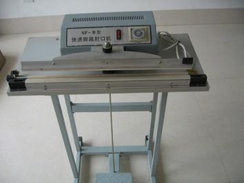供应南宁脚踏封口机,柳州化工包装袋封口机图片