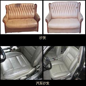 家庭皮沙发翻新价格