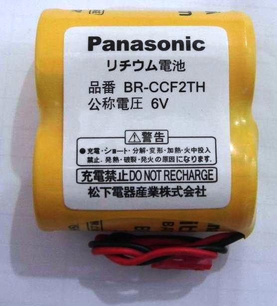 6v锂电池大容量图片集合图片
