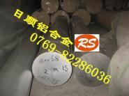 2A12铝板的化学成分图片