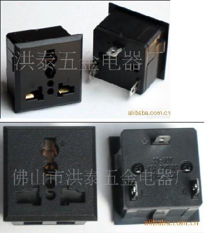 供应安全门万用插座SS-901