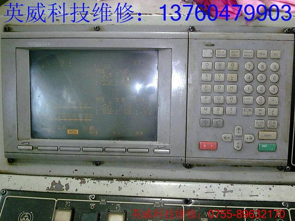 三菱显示器cnc电脑锣维修报价