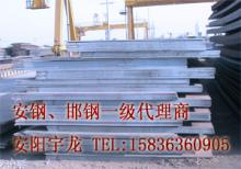 国标各种普板Q235A,低合金板Q345B尽在其中..普中板