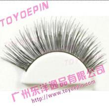 供应假睫毛 睫毛胶水 化妆工具 广州东洋逸品公司