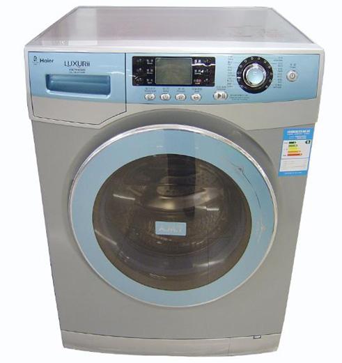 上海宇航洗衣机空调综合维修公司生产供应上海海尔