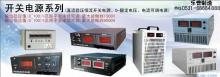 440V10A充电机