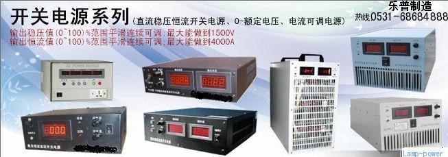 供应12v24v30a全自动充电机图片