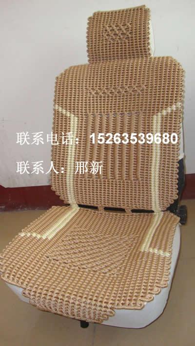 供应手工编织汽车坐垫