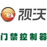 深圳兆科泰电子公司简介