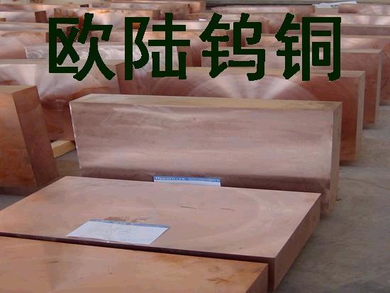 铝青铜图片 铝青铜样板图 铝青铜QAL5 东莞欧陆金属制品...