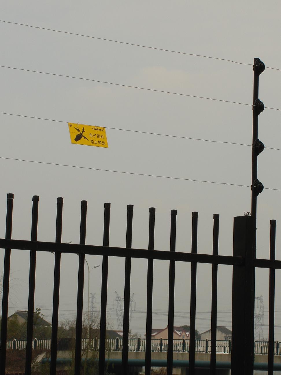 供应南京电子围栏系统